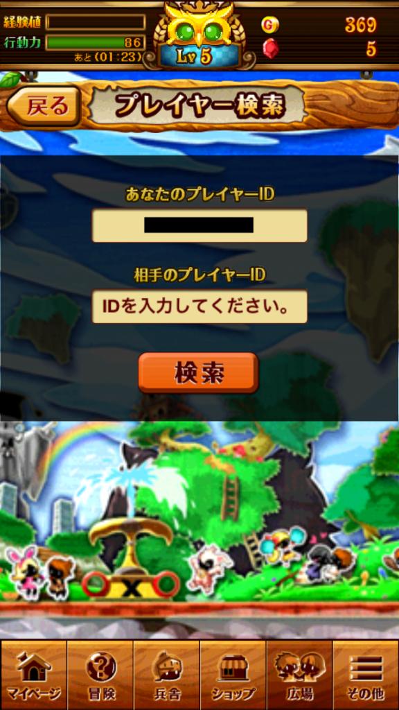 冒険クイズキングダム 検索
