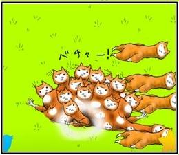 アルパカにいさん 進化レベル5 捕食