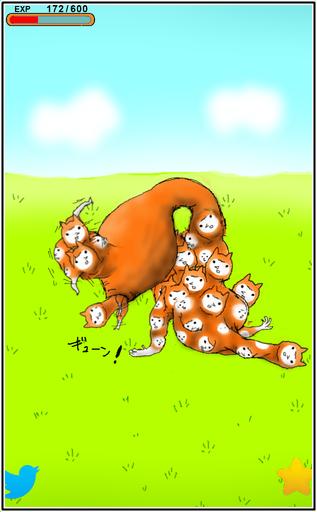 アルパカにいさん 進化レベル6 捕食時